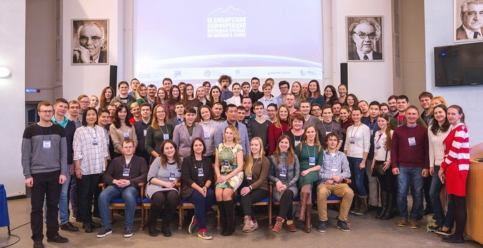 Подведены итоги Сибирской конференции молодых учёных по наукам о земле